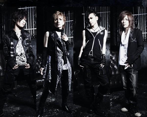 [J-Rock/J-Metal/Visual Kei] DELUHI  12837110