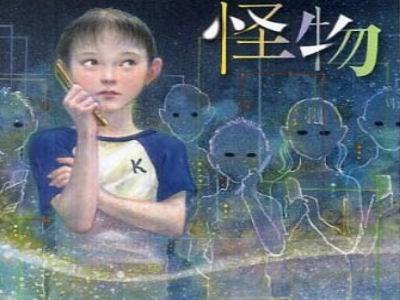 [Légende urbaine] Satoru-kun Satoru10