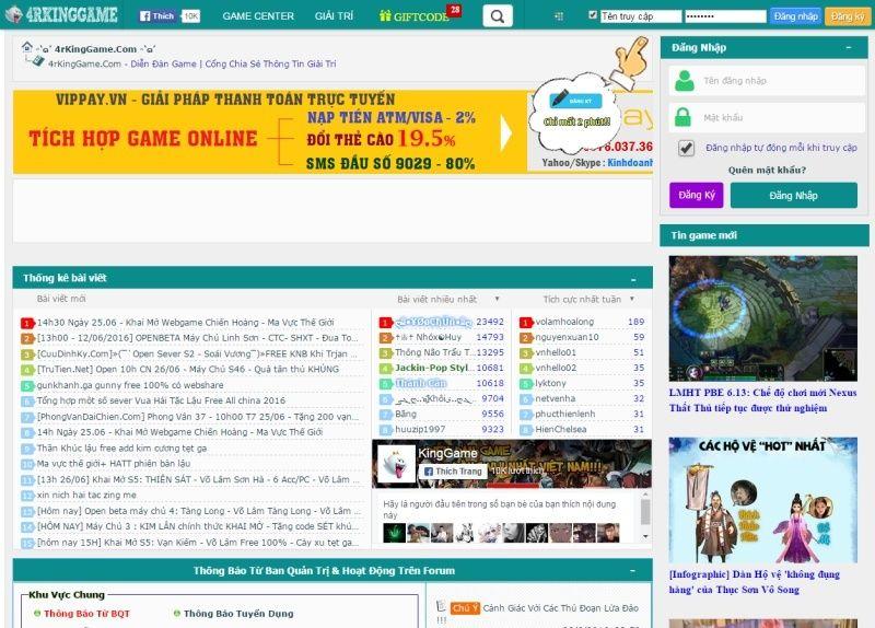 Help! my forum DDoS attack Abc12310