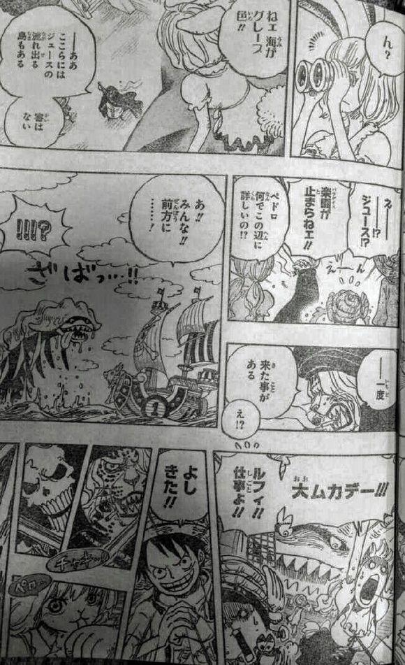 One Piece Manga 829: Spoiler 0c028210