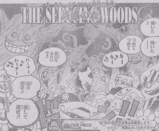 One Piece Manga 831: Spoiler 22efa910