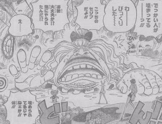 One Piece Manga 831: Spoiler 5d32d910