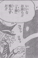 One Piece Manga 830: Spoiler 70d7be10