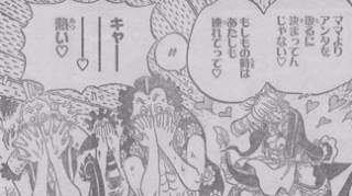 One Piece Manga 830: Spoiler 74e7bb10