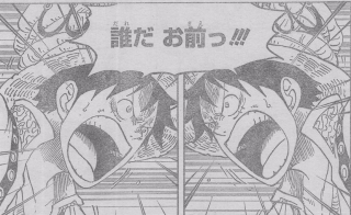 One Piece Manga 831: Spoiler 7c17df10