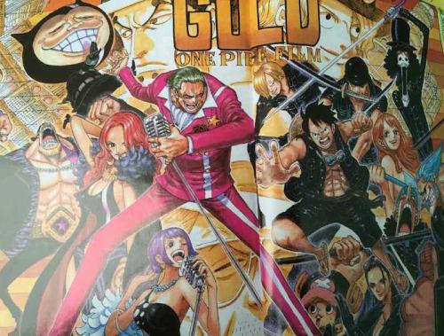 One Piece Manga 829: Spoiler Bfa25910