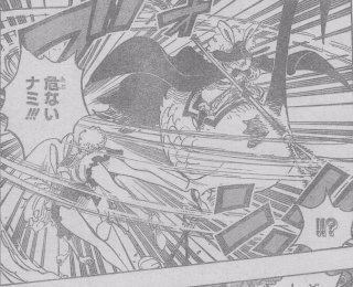 One Piece Manga 831: Spoiler De025c10