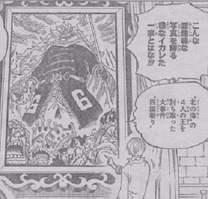 One Piece Manga 832: Spoiler  Tmp_1217