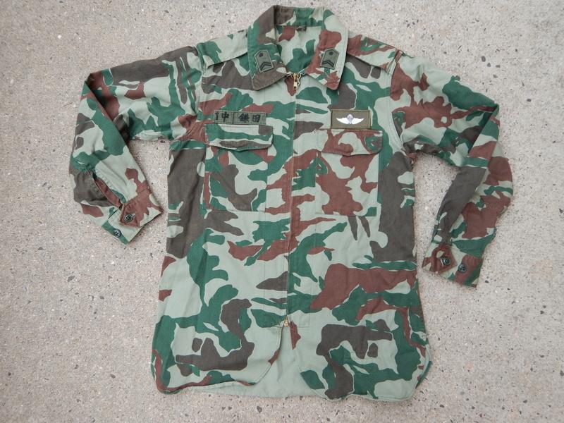 Old Pattern camo items  Dscn4410