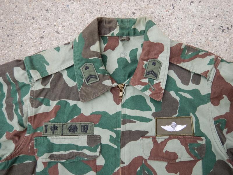Old Pattern camo items  Dscn4411