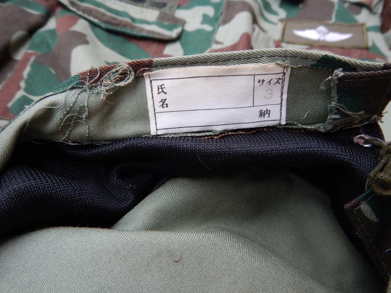 Old Pattern camo items  Dscn4415