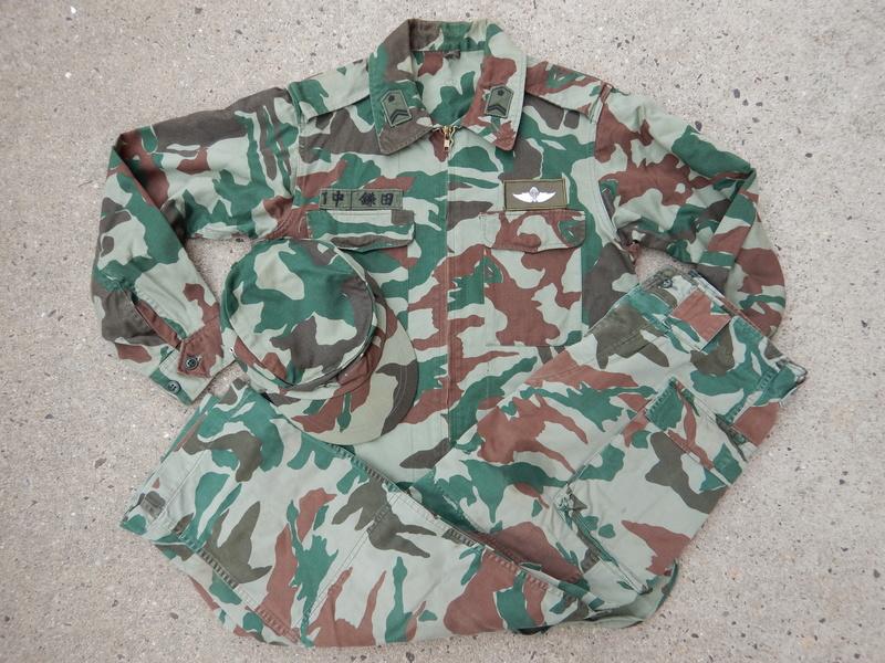 Old Pattern camo items  Dscn4416