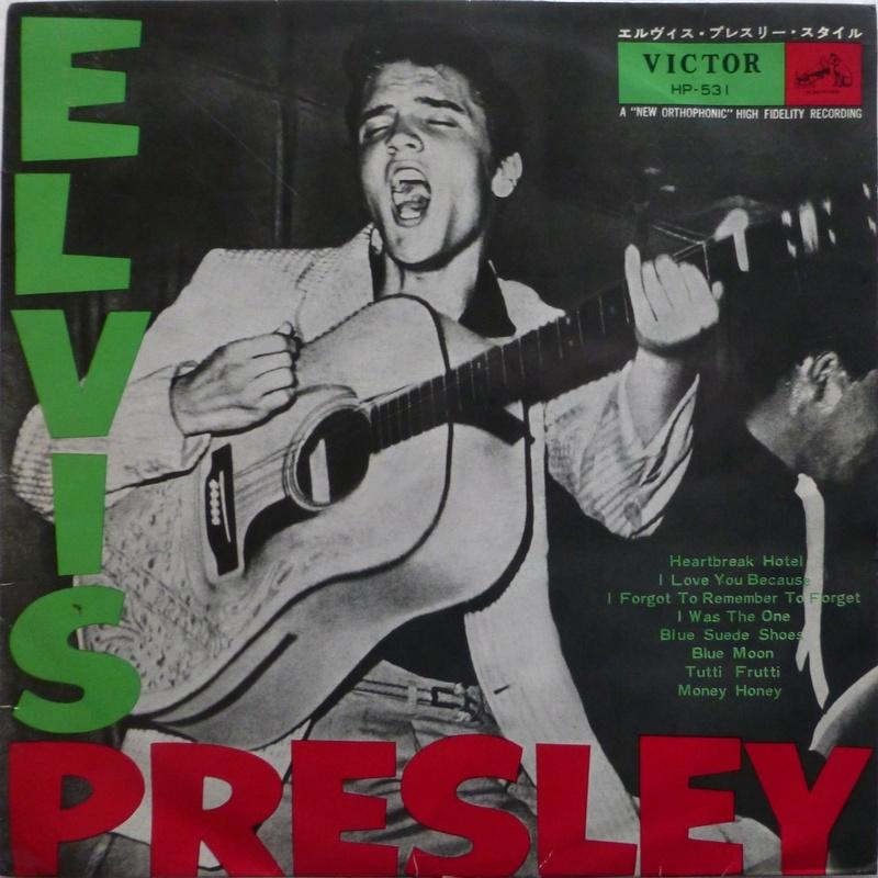 ELVIS PRESLEY P1060916