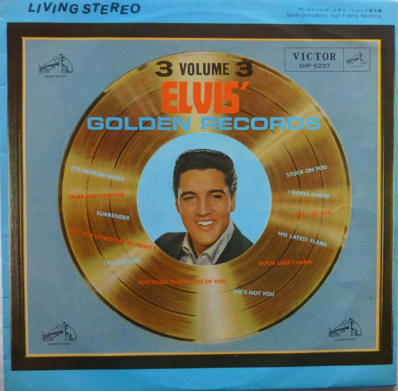 ELVIS' GOLDEN RECORDS VOL. 3 P1060922