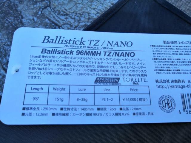 [VENDO][SOLO PROVATA]Yamaga Blanks  Balistick tz Nano 96 mmh Img-2198