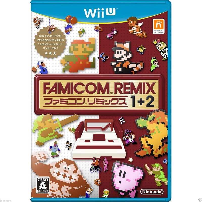 Jeu WiiU pour barbus [Famicom Remix] _5710