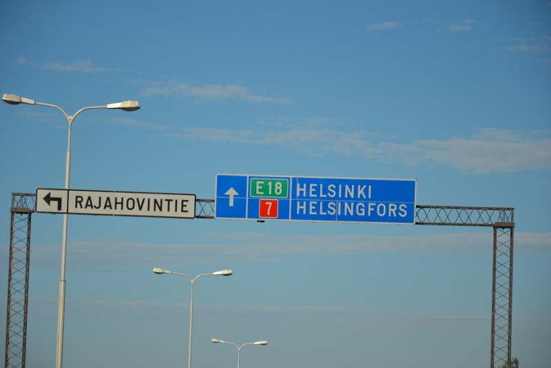 "SCANDINFVIAN SUMMER ""DOG SHOW СACIB CAC""  ""MOHOPORODNAY VEO""Чемпион Швеции Dsc_4213"