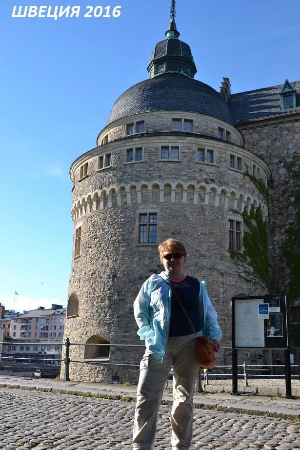 "SCANDINFVIAN SUMMER ""DOG SHOW СACIB CAC""  ""MOHOPORODNAY VEO""Чемпион Швеции Dsc_5814"