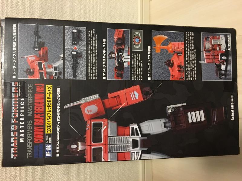 [Masterpiece] MP-10B | MP-10A | MP-10R | MP-10SG | MP-10K | MP-711 | MP-10G | MP-10 ASL ― Convoy (Optimus Prime/Optimus Primus) - Page 4 Image12