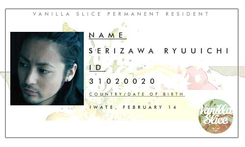 Serizawa Ryuuichi Ktp_2010