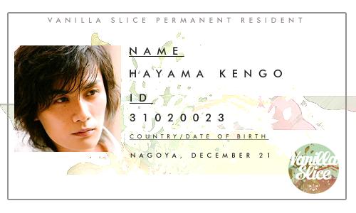 Hayama Kengo Ktp_2310