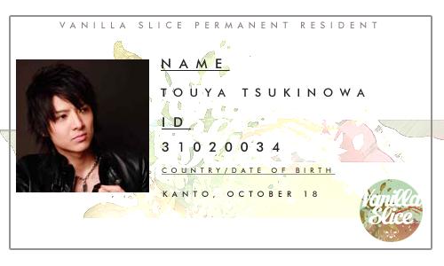 Touya Tsukinowa Ktp_3410
