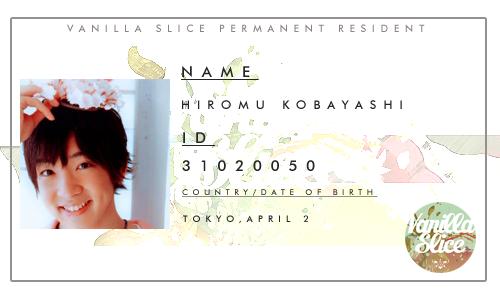 Kobayashi Hiromu Ktp_5010