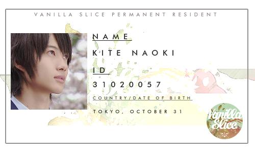 Kite Naoki Ktp_5710
