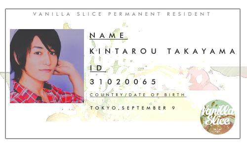 Takayama Kintarou Ktp_6510