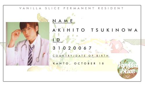 Akihito Tsukinowa Ktp_6710