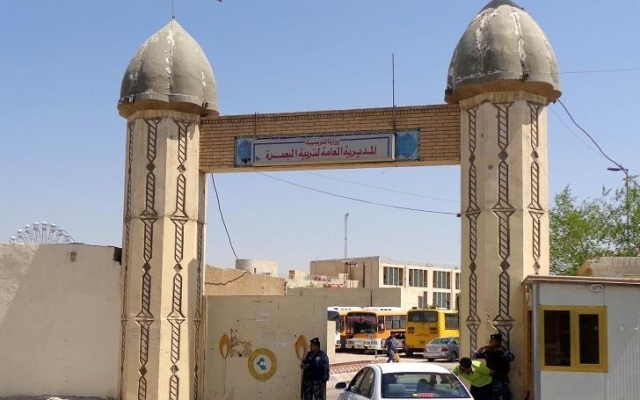 عاجل موعد إعلان نتائج السادس الابتدائي محافظة البصرة  2016 - صفحة 6 Ge10
