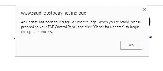 Update - Message notification for update Rz11