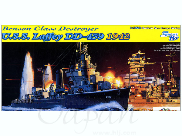 USS Murphy DD603 (Dragon 1/350 USS Laffey Classe Benson) Cyvch111