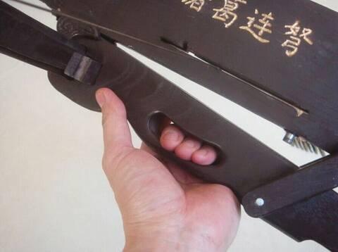 Chu Ko Nu (Zhu ge nu) chinese repeating crossbow making