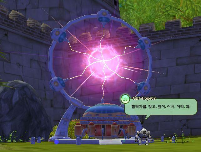 "Times-Quest 3 ""Gohan Gorille"" Tmq_310"