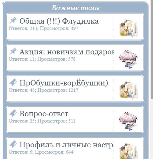ВАЖНО: мобильная версия _googl10