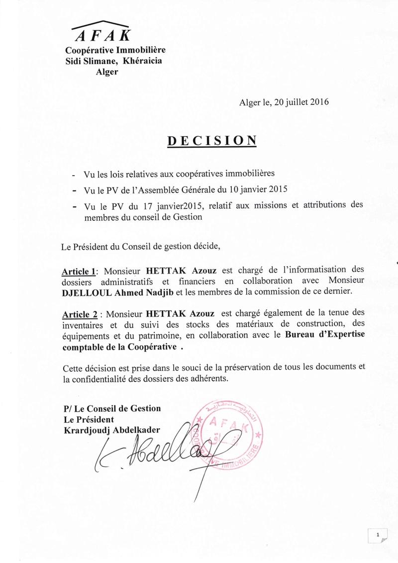 PV DE REUNION ET DECISIONS DU CONSEIL DE GESTION DE LA COOPERATIVE AFAK DU 16 et 20 JUILLET 2016 2016-013