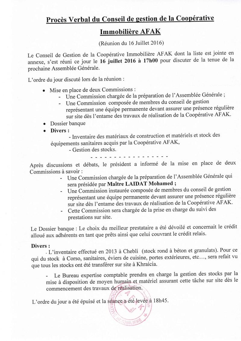 PV DE REUNION ET DECISIONS DU CONSEIL DE GESTION DE LA COOPERATIVE AFAK DU 16 et 20 JUILLET 2016 2016-015