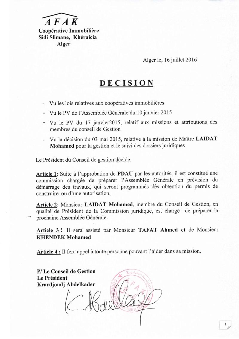 PV DE REUNION ET DECISIONS DU CONSEIL DE GESTION DE LA COOPERATIVE AFAK DU 16 et 20 JUILLET 2016 2016-016