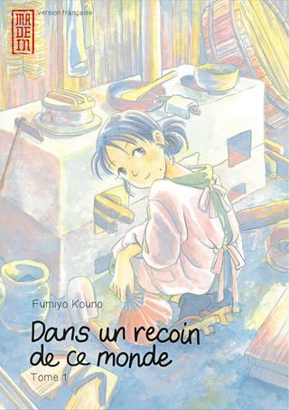 "Un trailer pour le Film ""Dans un recoin de ce monde"" (Kono Sekai no Katasumi ni) Dans-u11"