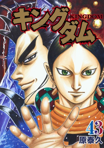 Tag 5 sur Manga-Fan Kingdo10