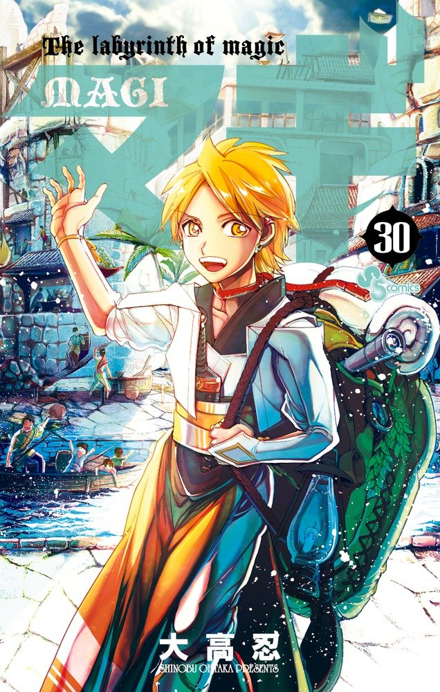 Tag 30 sur Manga-Fan Magi-310