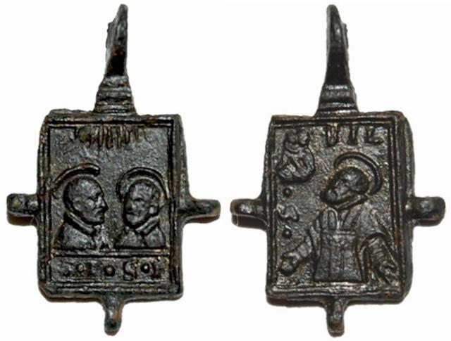 Recopilacion 180 medallas de San Ignacio de Loyola 17_fel10