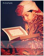 رمزية رمضانية , بتآثير خورآفي - 2 - صفحة 2 O14