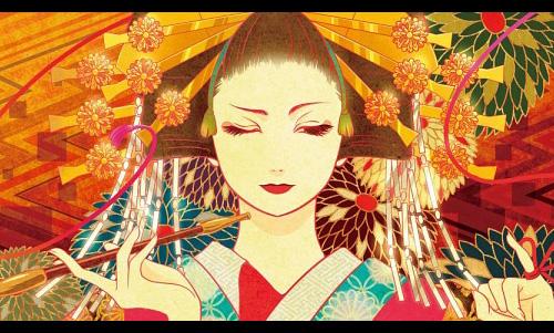 Yumiko, pour vous servir~ [En cours] Yumiko13