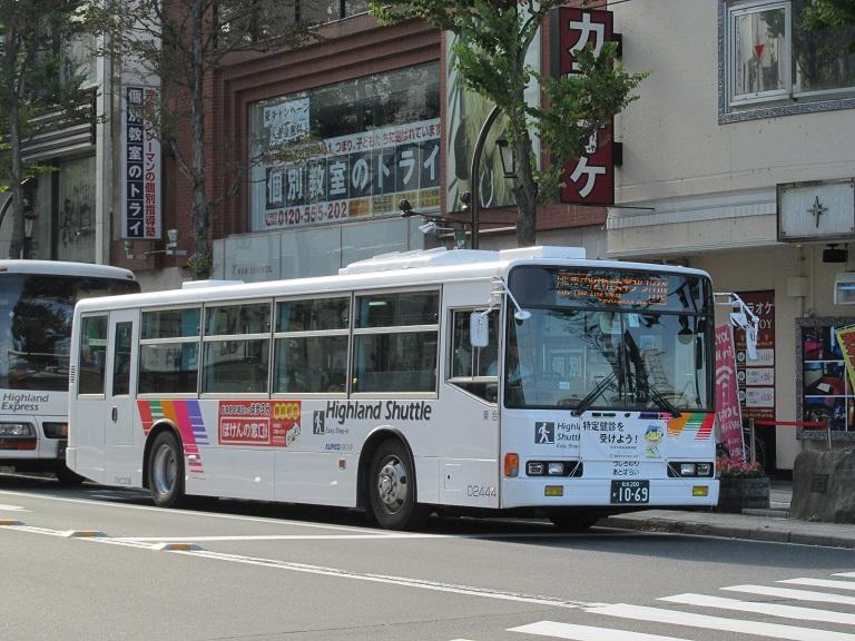 [2016年の夏][松本市] アルピコ交通 1069_a10