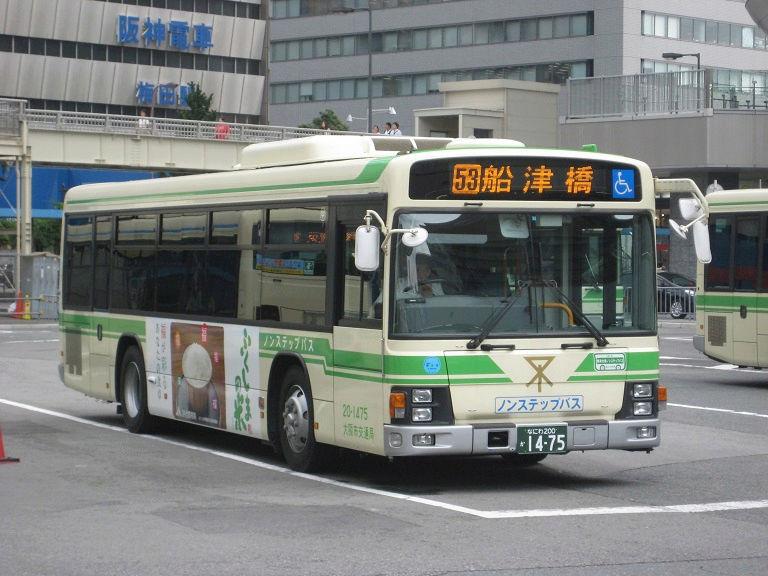 [2014年の夏][大阪市] 大阪市バス 1710