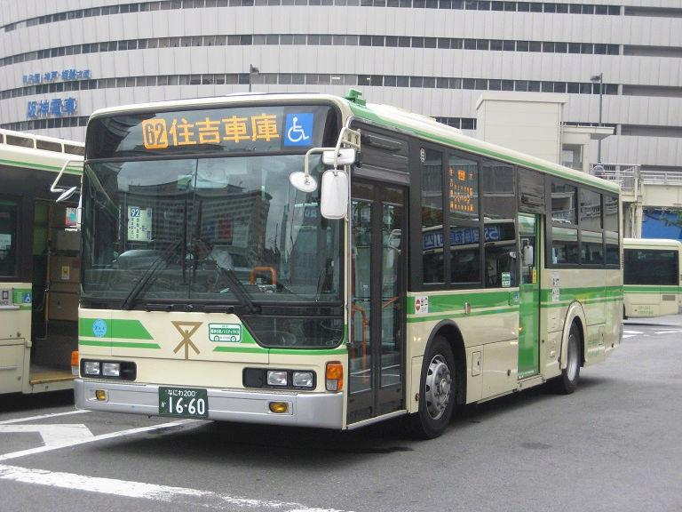 [2014年の夏][大阪市] 大阪市バス 1910