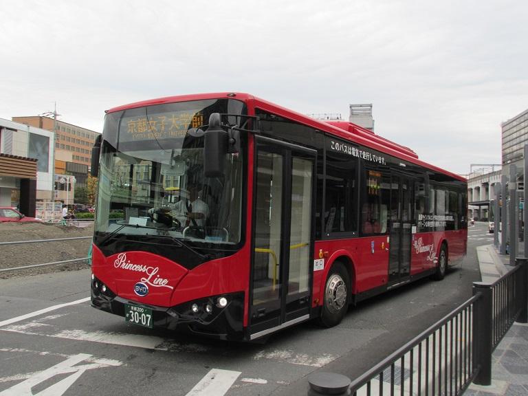 [2016年の夏][京都市] 京都急行バス Csddsc11