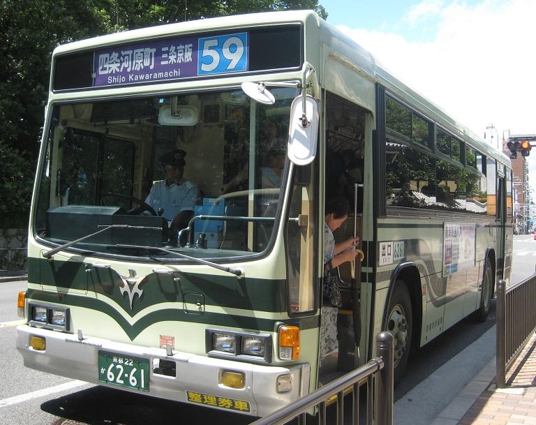 京都22か62-61 Cub62614